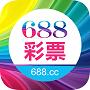 688彩票app