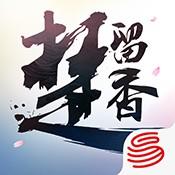 楚留香网易版-动作游戏