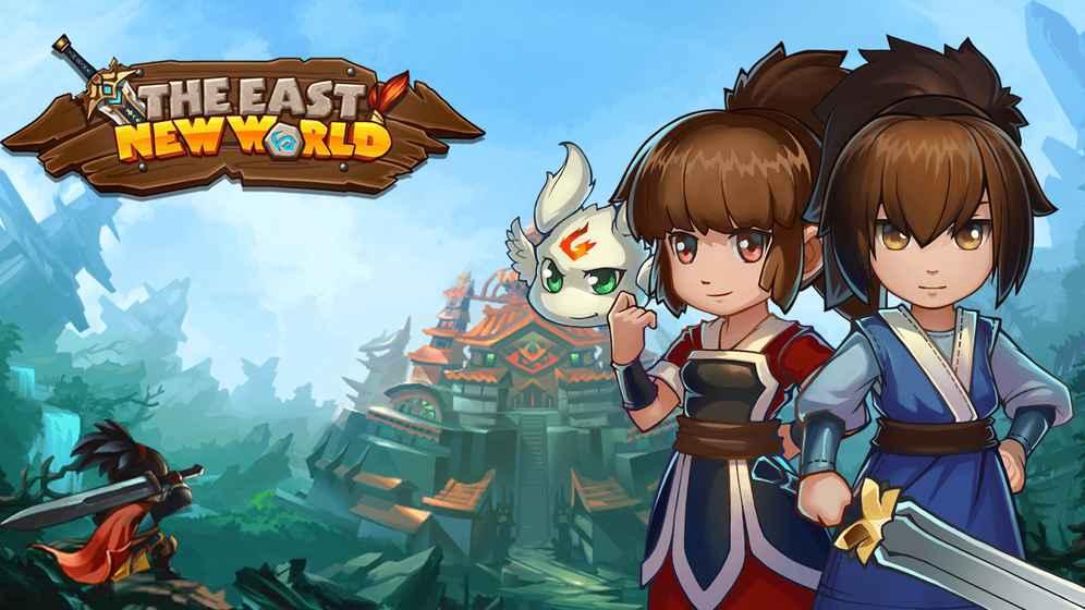 东方新世界