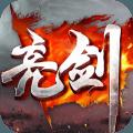 亮剑之李云龙传游戏正式正式版