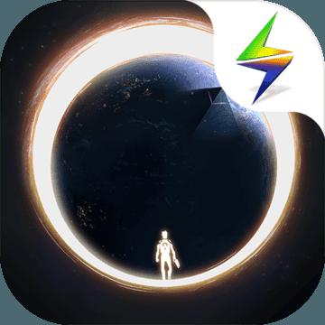 跨越星弧-手机游戏下载