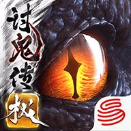猎魂觉醒网易版 1.0.299510 安卓版
