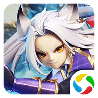 诛仙封神传腾讯版 1.0.0 安卓版