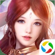 择天仙诀腾讯版 1.0.3 安卓版