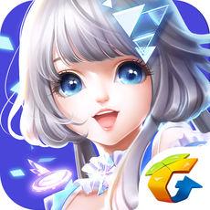 QQ炫舞腾讯版 2.4.2 安卓版