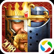 列王的纷争qq最新版 4.35.0 安卓版