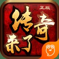 列王的纷争九游版 4.35.0 安卓版