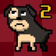 我变成狗了2 1.05 安卓版