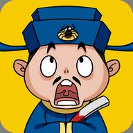 成语大官人游戏 1.2.0 苹果版