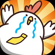 肥鸡快溜 1.0.3 安卓版