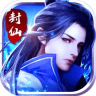 冰鸟网络神魔封仙 1.4.9 安卓版