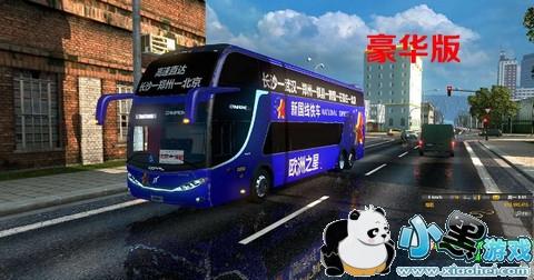 遨游中国2豪车版 1.2.7 安卓版