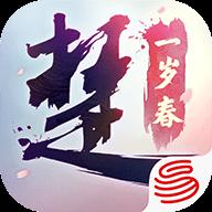 一梦江湖捏脸 23.0 安卓版
