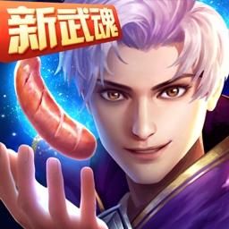 斗罗大陆vivo账号登录版 9.1.1 安卓版