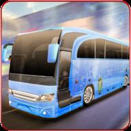 越野旅游巴士司机 1.0 安卓版