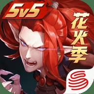 决战平安京iOS 1.21 苹果版