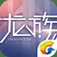 龙族幻想体验服 1.3.148 安卓版