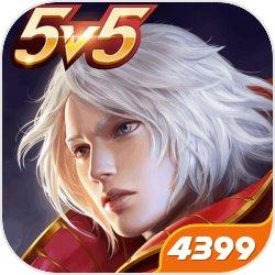 小米超神4399 1.40.1 安卓版