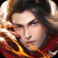 情剑奇缘 1.5.4 安卓版