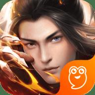 情剑奇缘九游版 1.5.4 安卓版