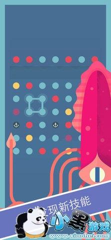 Two Dots夏季狂欢版
