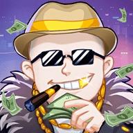 超级富翁 1.0.0 苹果版