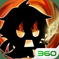 联盟契约360版 1.3.0 安卓版