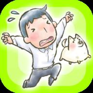 绘本逃脱游戏 1.8 苹果版
