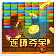 糖果星星达人 8.8.8 安卓版