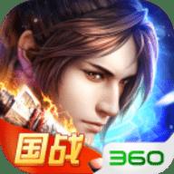 炎黄大陆360版 1.0.0 安卓版-手机游戏下载