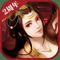 胡莱三国2 2.0.4 安卓版