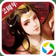 胡莱三国2腾讯版本 2.0.4 安卓版