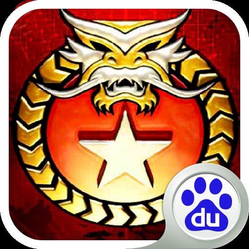 赤龙之吼百度版 1.1.1 安卓版