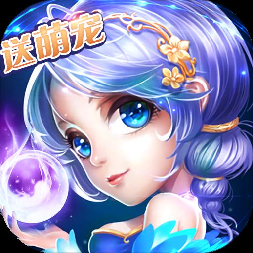 天玄剑道华为版 1.2.3.9 安卓版
