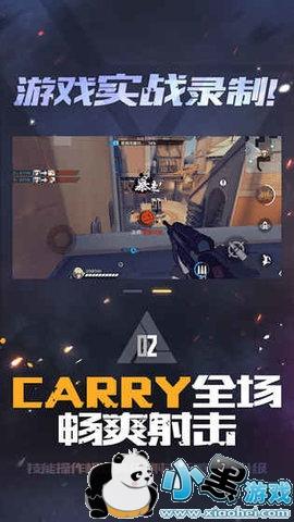腾讯王牌战士iOS版