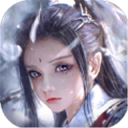 琳琅仙醉v1.0.0正版预约