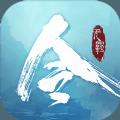 陈情令手游v1.0.0公测版预约