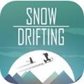雪地漂移大冒险
