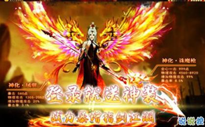 九州王朝v1.0.0