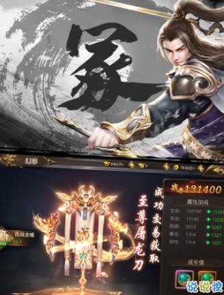 我在江湖之墨影剑冢v1.10.28