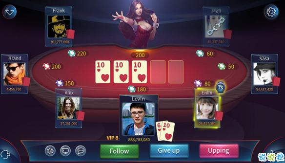 欢乐棋牌appv2020