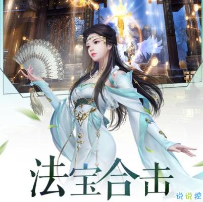 幻世苍山v1.10.28