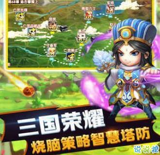 神仙乱三国v1.0