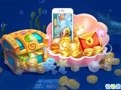 金猴爷老虎机appv3.1.0