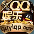 qq棋牌app