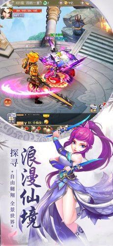 仗剑九州录手游官方版图片1