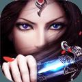 剑荡天涯红包版 v1.0