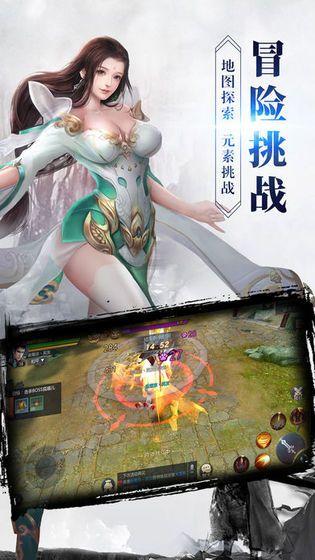 花妖传手游官网最新版图片1