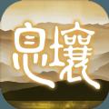 代号熙攘官网版 v1.0