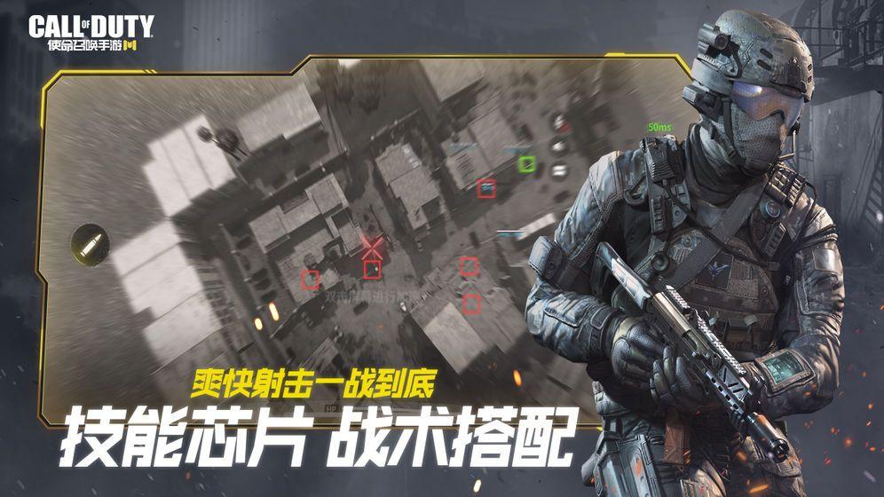 Call of Duty Black Ops Cold War游戏官网最新版图片1